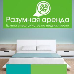 Аренда квартир и офисов Ярково