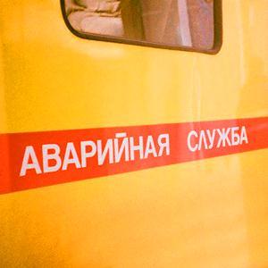 Аварийные службы Ярково