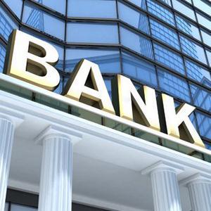 Банки Ярково