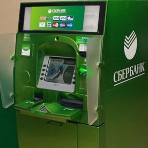Банкоматы Ярково
