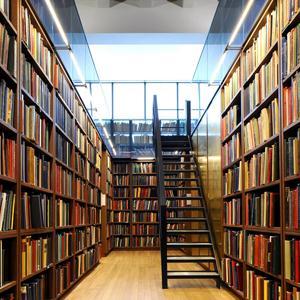 Библиотеки Ярково