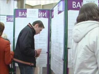 Центры занятости Ярково