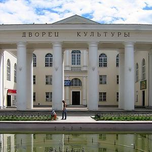 Дворцы и дома культуры Ярково
