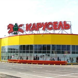 Гипермаркеты Ярково