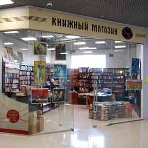 Книжные магазины Ярково