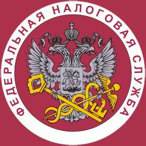 Налоговые инспекции, службы Ярково