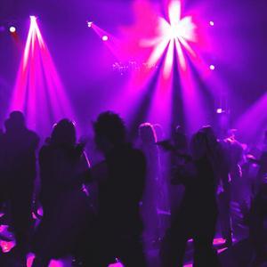 Ночные клубы Ярково