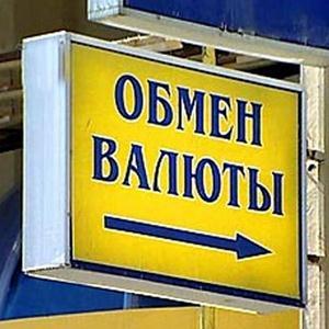 Обмен валют Ярково