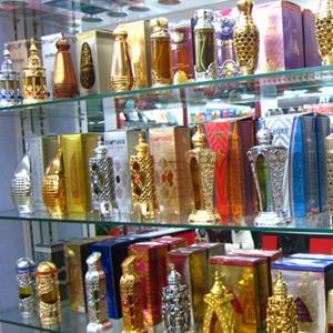 Парфюмерные магазины Ярково