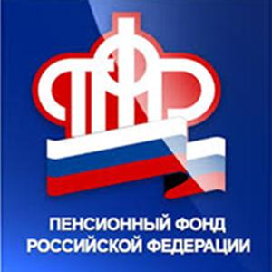 Пенсионные фонды Ярково