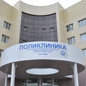 Поликлиники Ярково