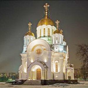 Религиозные учреждения Ярково