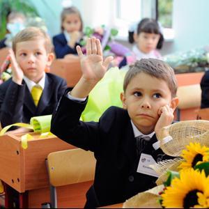 Школы Ярково