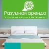Аренда квартир и офисов в Ярково