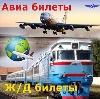 Авиа- и ж/д билеты в Ярково