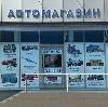 Автомагазины в Ярково