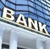 Банки в Ярково