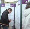 Центры занятости в Ярково