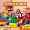 Детские сады в Ярково