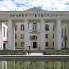 Дворцы и дома культуры в Ярково
