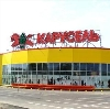 Гипермаркеты в Ярково