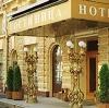 Гостиницы в Ярково