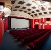 Кинотеатры в Ярково