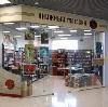 Книжные магазины в Ярково