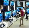 Магазины электроники в Ярково