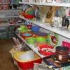 Магазины хозтоваров в Ярково