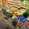 Магазины продуктов в Ярково