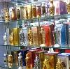 Парфюмерные магазины в Ярково