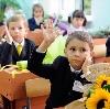 Школы в Ярково