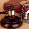 Суды в Ярково