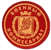 Военкоматы, комиссариаты в Ярково
