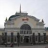 Железнодорожные вокзалы в Ярково
