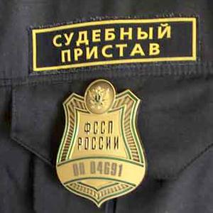 Судебные приставы Ярково